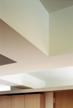 Skyroom by Naruse Inokuma Architects #interiors
