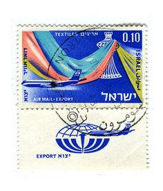 Israel Postage Stamp: Textiles by karen horton, via Flickr