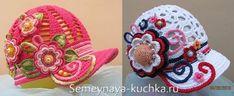 детская шапка с цветами крючком