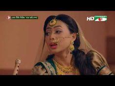Sat Vai Champa / সাত ভাই চাম্পা - Part 1 | Bangla mega serial | Channel i Serial   Welcome To BanglaTV 360 .  Title: Saat bhai Champa ...