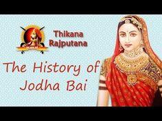HISTORY OF JODHA BAI क्या है जोधा बाई की एतिहासिक सच्चाई