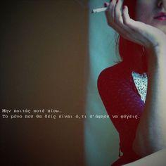 Motivational Posters (μια μικρή ιστορία) | Του Spy Tro | The Machine.gr