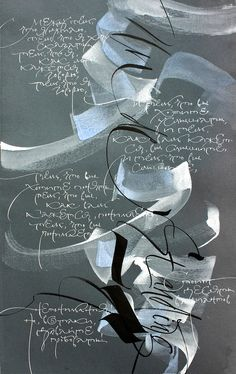 Elena Alekseeva | Contemporary calligraphy
