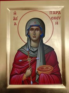 святая Параскева иконописец Apostolos Gargavanis Byzantine Icons, Orthodox Icons, Virgin Mary, Saints, Prayers, Angel, Christian, Art, Art Background