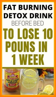 Detox Drink Before Bed, Drinks Before Bed, Weight Loss Drinks, Weight Loss Smoothies, Nighttime Detox Drink, Fat Burning Detox Drinks, Cold Remedies, Losing 10 Pounds, Tips Belleza