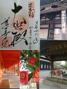 Kyoto 三十三間堂 2014