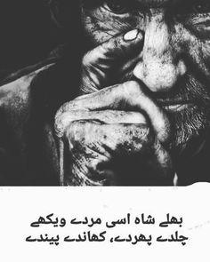 354 Best Punjabi shayari images | Punjabi poetry, Urdu ...