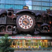 Tokyo Steampunk, Hayao Miyazaki\'s NI-TELE Really BIG Clock