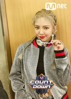 Kim Hyo Yeon - SNSD (Hyoyeon)