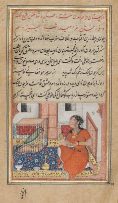 Khujasta and the Parrot Indian, Mughal Mughal period, reign of Akbar 1580–85 Museum of Fine Arts, Boston