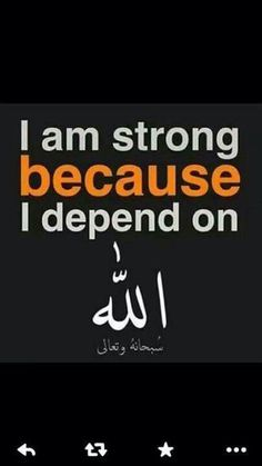 Indeed, I am only strong because of Him. Allah Azza Wa Jal, and His promises are what keeps me going. Allah Quotes, Muslim Quotes, Quran Quotes, Me Quotes, Qoutes, Phone Quotes, Hindi Quotes, Girl Quotes, Beautiful Islamic Quotes