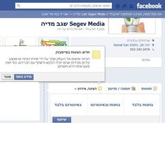 פיצר חדש בפייסבוק   קופונים