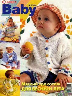 Сабрина Baby_2004.03. - Для детей.Шьем, вяжем - Журналы по рукоделию - Страна…