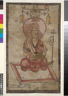 Front  Painting of a travelling monk identified in the Tibetan inscription as the Arhat Kalika, an early disciple of the Buddha. He is seated on a praying mat, with a nimbus behind his head, holding an alms bowl. His staff and his bag stand next to him. Ink and colours on paper.