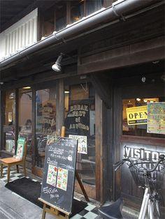 Coffee & Pancake Shop, Kyoto, Japan