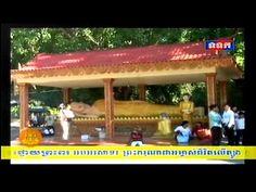 Khmer Community News | TVK Cambodia News | June 02, 2015