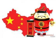 Voglia di shopping online dal paese dei dragoni? Vediamo insieme i migliori store cinesi per acquistare e risparmiare in sicurezza.
