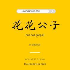 FOR MORE: mandarinhq.com