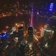 No, I wasn't flying... just on the top of the Shanghai Tower (632m), second tallest building in the world! #shanghai #中国🇨🇳 #thatview #instagood #pictureoftheday #instagram #photography #picoftheday #zaishanghai #winter #instagood #like4like #like #likeforlike #china #shanghaiist #instapic #travel #photo by luisgustavo_tavares. shanghaiist #instapic #instagood #picoftheday #pictureoftheday #travel #zaishanghai #instagram #photography #中国🇨🇳 #thatview #like #china #winter #photo #like4like…
