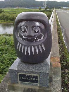 Daruma on Bridge.  Shirakawa,Fukushima