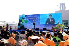 바이오 벤처프라자 개원식(2013. 11. 05.)