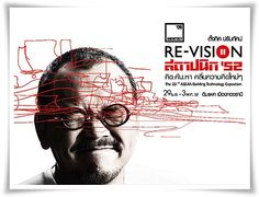 Architect 09