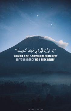 I seek relief Beautiful Quran Quotes, Quran Quotes Love, Quran Quotes Inspirational, Allah Quotes, Islamic Love Quotes, Muslim Quotes, Religious Quotes, Faith Quotes, Words Quotes