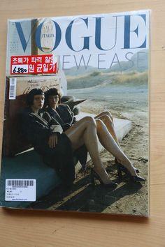 Vogue Italia November 2003 Missy Rayder Jessica Stam by Steven Meisel MINT