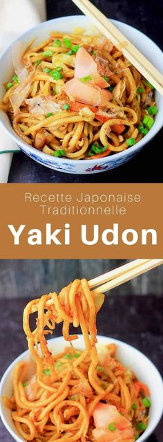 Yaki udon (焼きうどん or 焼き饂飩) is a delicious Japanese stir-fry dish composed of udon (noodles), prepared with meat and vegetables. Vegetarian Miso Soup, Vegetarian Dinners, Vegetarian Recipes, Beef Udon, Chicken Udon, Japanese Noodle Dish, Japanese Udon, Tempura, Pork
