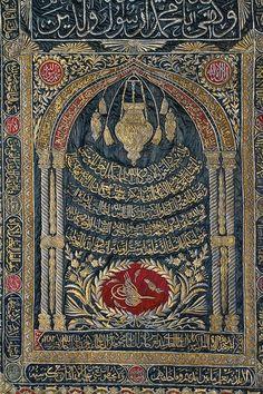 Ottoman silk and metal-thread curtain with tughra of Sultan 'Abdulaziz, Turkey, late c. Islamic Architecture, Art And Architecture, Hall Painting, Art Chinois, Mekka, Turkey Painting, Art Japonais, Turkish Art, Islamic World