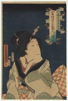 Shozan (Poetry Name of Actor Sawamura Tanosuke III) by Toyokuni III/Kunisada (1786 - 1864)