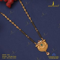 Get In Touch With us on 1 Gram Gold Jewellery, Fancy Jewellery, Gold Jewellery Design, Gold Jewelry, Mangalsutra Bracelet, Gold Jhumka Earrings, Gold Mangalsutra Designs, Gold Earrings Designs, Marriage Jewellery