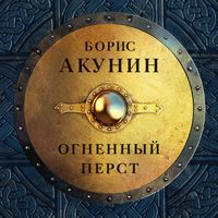 ЛитРес Интернет магазины: Книги https://ad.admitad.com/goto/3bb11a17baad642c2faf3baa9723ff/