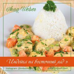 Индейка на восточный лад Potato Salad, Potatoes, Rice, Ethnic Recipes, Food, Potato, Meals, Yemek, Laughter