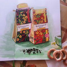 Russian tea watercolor on paper Liners, watercolor, Leuchtturm1917  @juliasavushkina