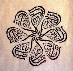Hat Eserleri Cel D v n Ahmet Kutluhan Levha - 8 li M all h Arabic Calligraphy Art, Arabic Art, Orient, Religious Art, Allah, Doodles, Artsy, Typography, Miniature