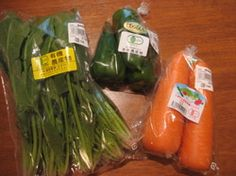 Organic labels in Japanese