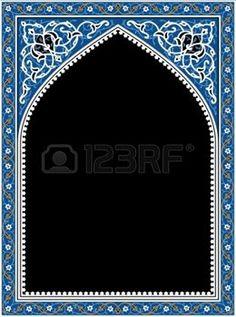islamic frame: Marco árabe tradicional Vectores