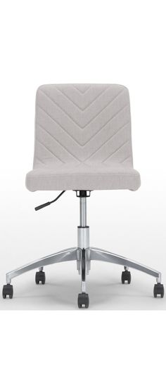 Chaise de bureau Lex : un look géométrique original, qui inspire précision et concentration. Le motif à chevrons est cousu, pour un effet matelassé.