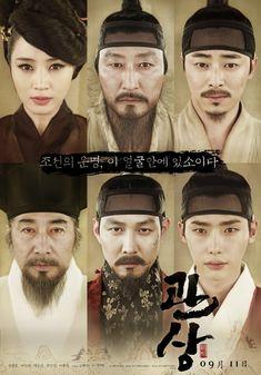 영화 '관상' - 주연 배우들의 믿거나말거나 관상 총정리 http://www.insightofgscaltex.com/?p=58021