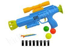 """Пістолет на м""""ячиках WF-PP01, кукла nenuco, компьютерные настольные игры, деские игрушки, мини игры бесплатно, детские магазин, игрушки для детей от 5 лет"""