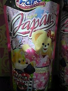ふんわり☆ ふんわり☆ http://www.fafa-online.jp/shopdetail/005003000057/order/