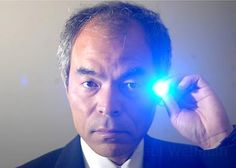 UCSB professor Shuji Nakamura
