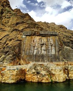 #طاق بستان _ کرمانشاه#iran#kermanshah #iran_landscape                                                                                                                                                                                 More