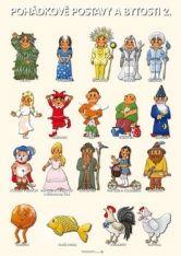 Misery Memes and Misery, Memes and Misery,and Misery Memes and Misery, Memes and Misery, Cute Christmas Cards, Wattpad, Young People, Memes, Bowser, Vikings, Fairy Tales, Horror, Novels