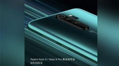 Xiaomi Redmi Note 8 specifications, launch date, price and rumors: Xiaomi is gearing as much as introduce the… Finger Print Scanner, Note 7, Low Lights, Quad, Product Launch, Dating, India, Phone, Indie