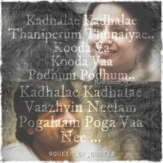 Tamil Songs Lyrics, Song Lyric Quotes, Love Songs Lyrics, Music Lyrics, Me Quotes, Qoutes, Filmy Quotes, Favorite Movie Quotes, Movie Memes