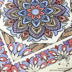 385 отметок «Нравится», 15 комментариев — @ksenyagromova в Instagram: «Детали :) #орнамент #узор #graphic #art #акварель  #mandala #ornament #pattern #drawing #рисунок…»