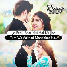 M@lik ji ❤️ First Love Quotes, Couples Quotes Love, Crazy Quotes, True Love Quotes, Couple Quotes, Love Quotes For Him, Love Shayari Romantic, Romantic Love Quotes, Cute Love Lines