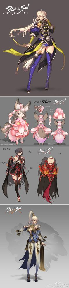 upload.png blade & soul